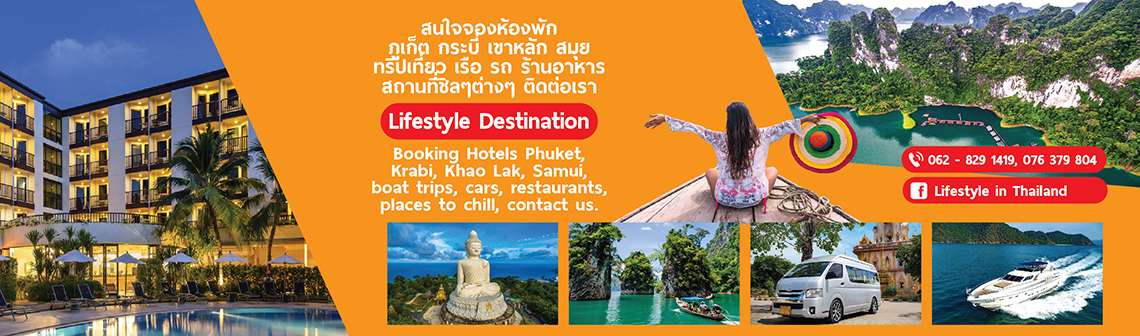 Lifestyle in Thailand